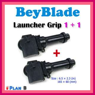 BeyBlade Metal Fusion Fight Lot Launcher Grip Black2PCS