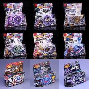 4D System BeyBlade Metal Fusion Fight Masters Starter Set Launcher