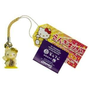 Kitty as a Beckoning Cat (Yellow) Mini Figure Bell Charm Toys & Games