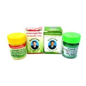 2xmix Mo Chalerm Wangphrom Thai Herbal Spa Balm Relief Muscular Pain
