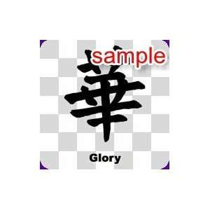 ASIAN WRITING GLORY WHITE VINYL DECAL STICKER